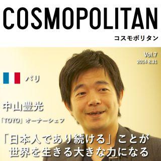 ... 早川洋平)のオーディオブック